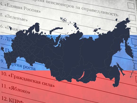 ЦИК: Явка на выборы в Госдуму оказалась самой низкой в истории страны