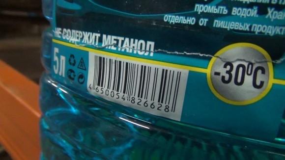 Сосклада вПетербурге изъяли 17 тыс. литров небезопасной «омывайки» сметанолом