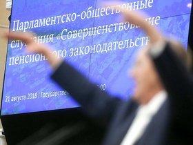 """Фотослужба <a href-""""http://duma.gov.ru/"""">Государственной думы</a>"""