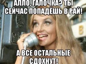 Изображение с сайта risovach.ru