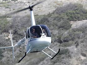 Фото с сайта robinsonheli.com