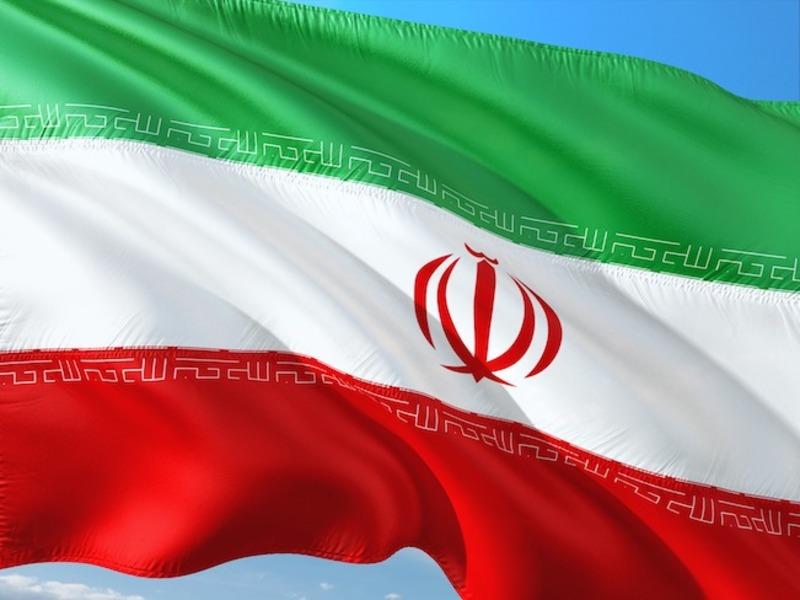 СМИ: Китай купил нефть у Ирана вопреки санкциям США