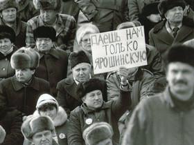 Фото из архива Аллы Ярошинской.