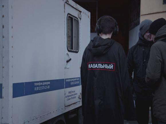 Мэрия столицы запретила Навальному проводить митинг 5мая