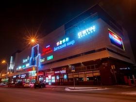 фото из группы ТЦ Зимняя вишня в «ВКонтакте»