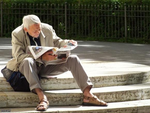 модернизация пенсионной системы