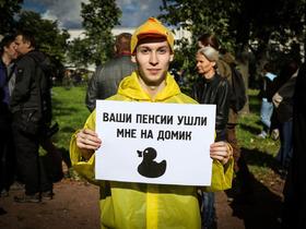 Крымчан вернули на землю