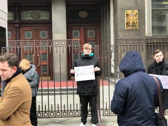 Милиция задержала около Государственной думы правозащитницу скартонным Леонидом Слуцким