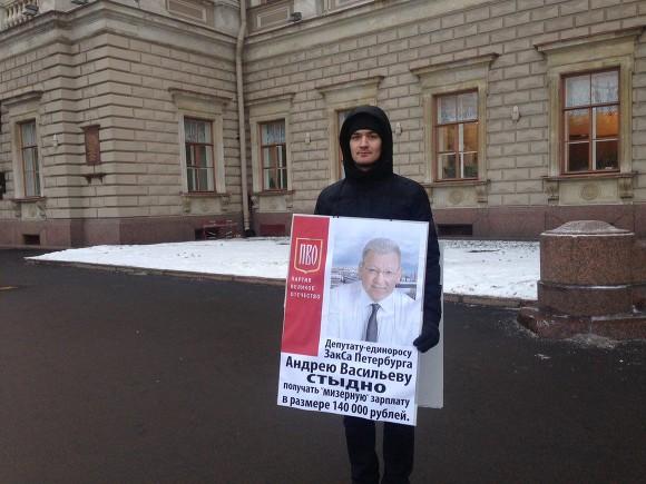 Протестующие окружили Исаакий ипотребовали отставки Полтавченко