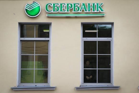 Банки смогут перекрыть счета граждан России при подозрительных действиях