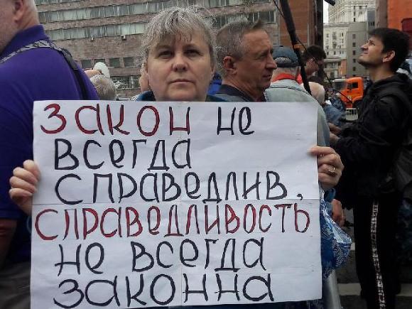 Фото Алексея Волошинова, «Росбалт»