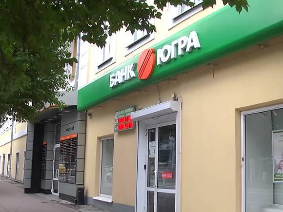 МВД: сделки в«Югре» проводились врамках законодательства