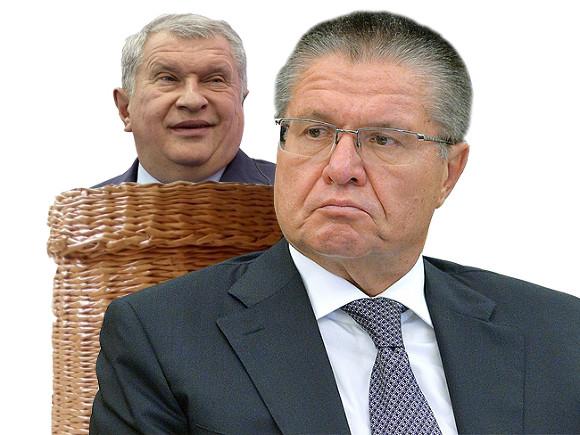 Улюкаев думал, что всумке, переданной Сечиным, было вино— юрист