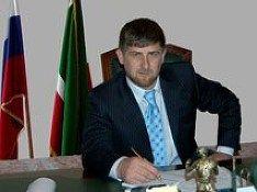 chechnya.gov.ru