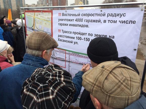 Петербуржцы выйдут намитинг против возведения автодороги ВСР