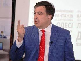 Фото с сайта oda.odessa.gov.ua