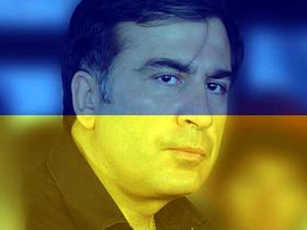 Фото со страницы Михаила Саакашвили в Facebook, facebook.com/SaakashviliMikheil
