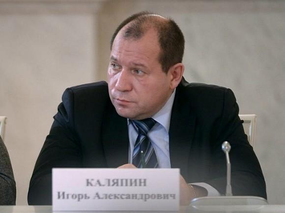 Фото из личного архива Игоря Каляпина