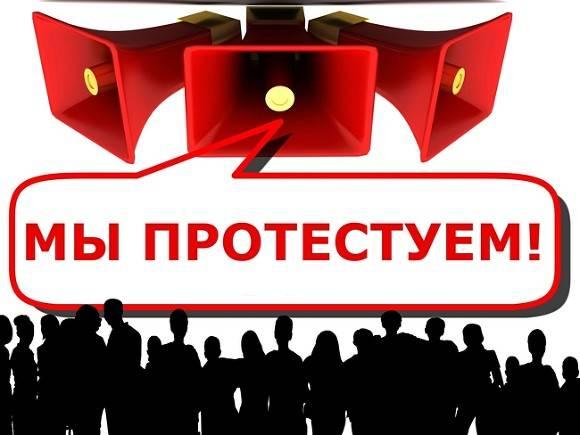 Картинки по запросу против пенсионной реформы, роста цен на ГСМ и тарифов картинки