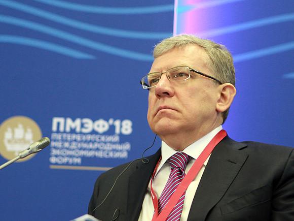 Кудрин посетовал на отсутствие чувства налогоплательщика у россиян