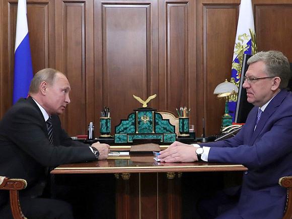 Путин попросил Кудрина нацелиться на аудит нацпроектов