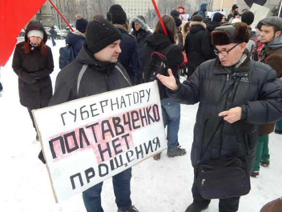 ЗакС Петербурга обязал согласовывать встречи депутатов сизбирателями