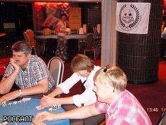 Общество любителей турнирного покера