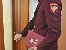 Фото с сайта rospotrebnadzor.ru