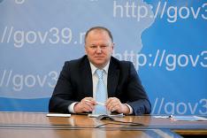 gov39.ru