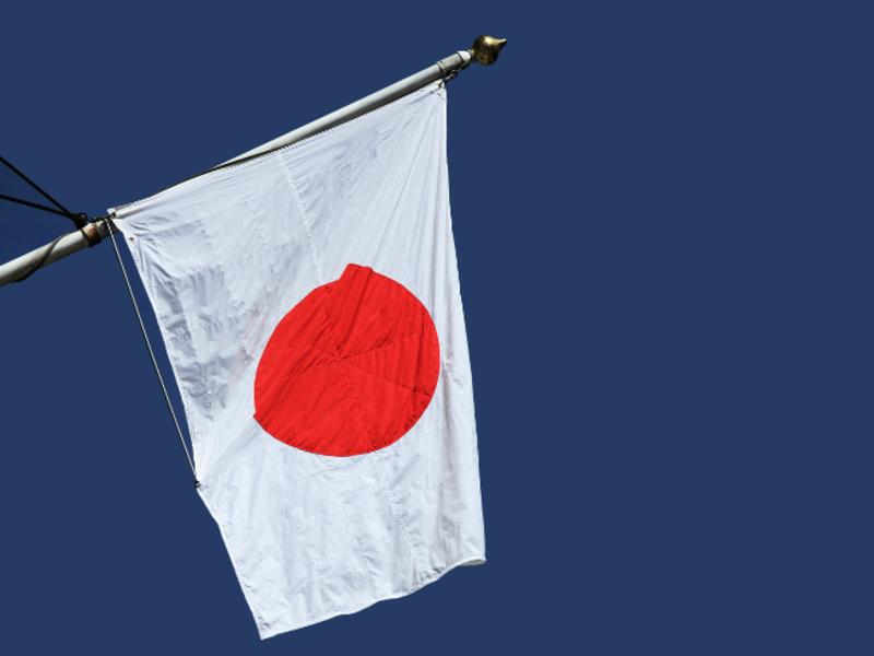 Деловая активность в промсекторе Японии упала в феврале