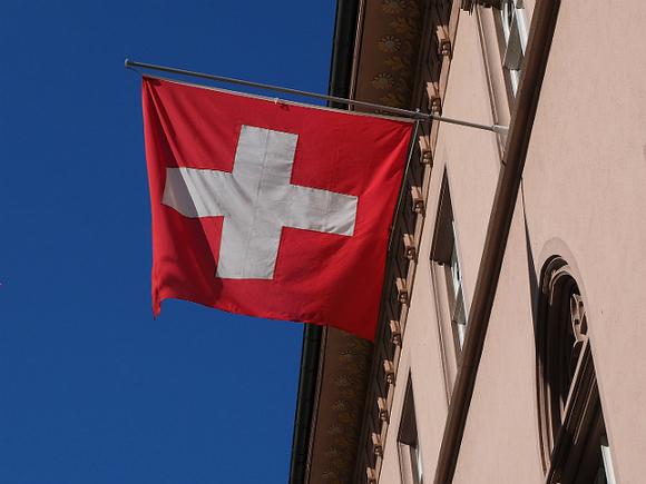 Темпы роста ВВП Швейцарии во II квартале стали рекордными с 2014 года