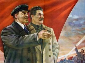 Плакат «Слава великим вождям Октября!» Художник Наум Карповский. Издательство «Искусство»