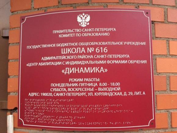 фото Ильи Давлятчина, ИА