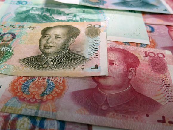 Китайская йена к доллару торговля на форекс видео уроки