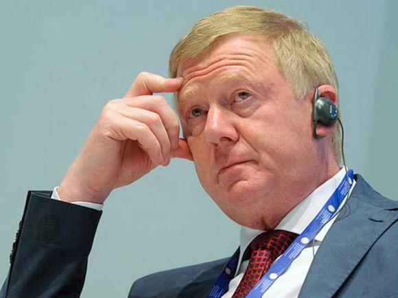 Российская Федерация поразвитию вскоре будет отставать отТурции иКазахстана— Чубайс