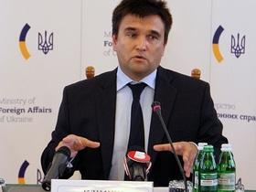 Фото пресс-службы МИД Украины