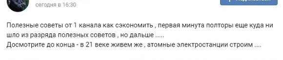 Скриншот с сайта ВКонтакте