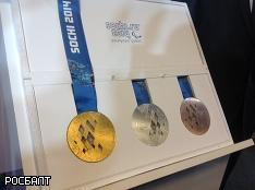 Олимпийские игры в Сочи 2014 JPxTc7tr-234