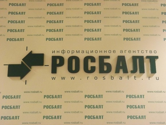 «Роснефть» выиграла суд против КПРФ и«Росбалта»