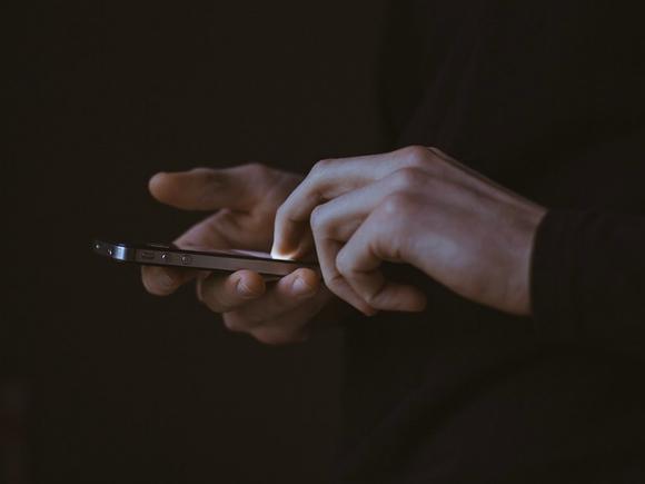 В Минкомсвязи озвучили список данных пользователей, обязательных к передаче ФСБ