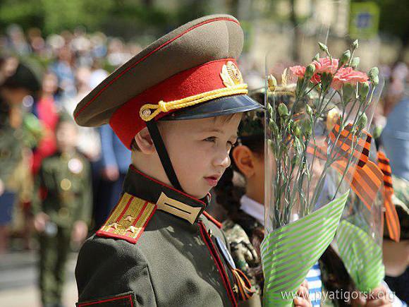 Фото с сайта pyatigorsk.org