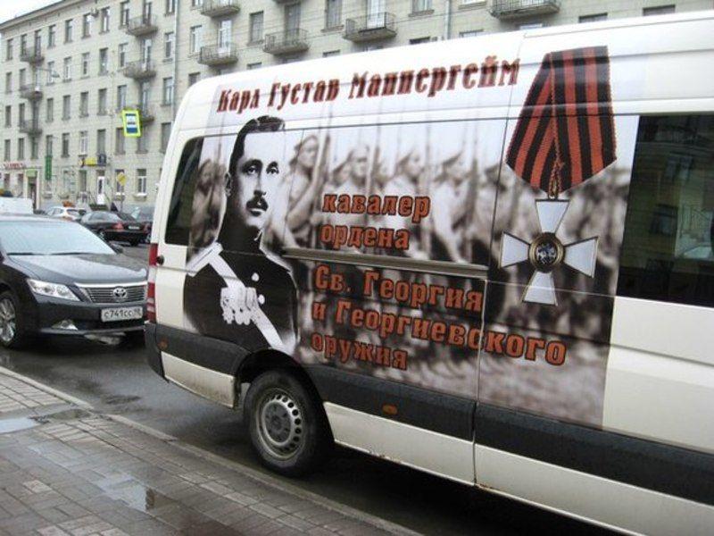 В Интернете появилось две петиции против появления в Петербурге памятной доски Маннергейму