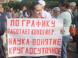 Фото Александра Калинина