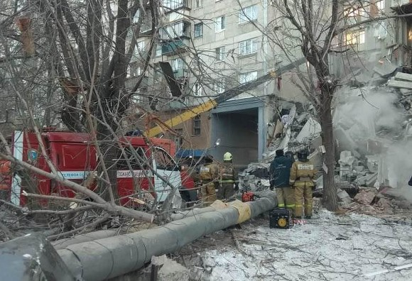 Фото: ГУ МЧС Челябинской области