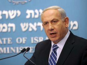 netanyahu.org.il