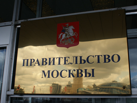 Открытое письмо Мэру г. Москвы С. С. Собянину от членов Центральной Церкви ХАСД  г. Москвы.