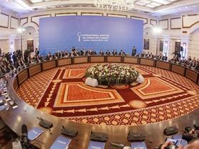Фото с сайта <a href=&quot;http://www.mfa.kz/&quot;>МИД Казахстана</a>