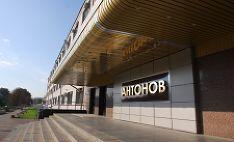 antonov.com