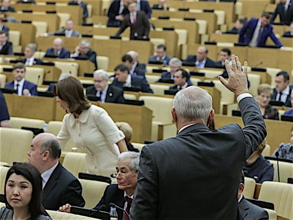 Законодательный проект офото ицитатах вагитации прошел 2-ое чтение Государственной думы