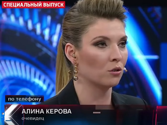 http://img.rosbalt.ru/photobank/2/3/f/b/mK8vY79X-580.jpg